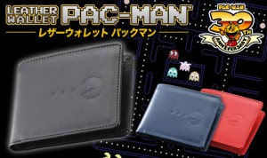 pac-man-wallet-4