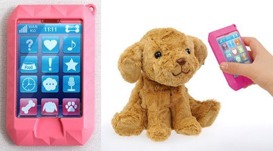 Keitai Wanko the Interactive Puppy Responds to a Toy Smartphone