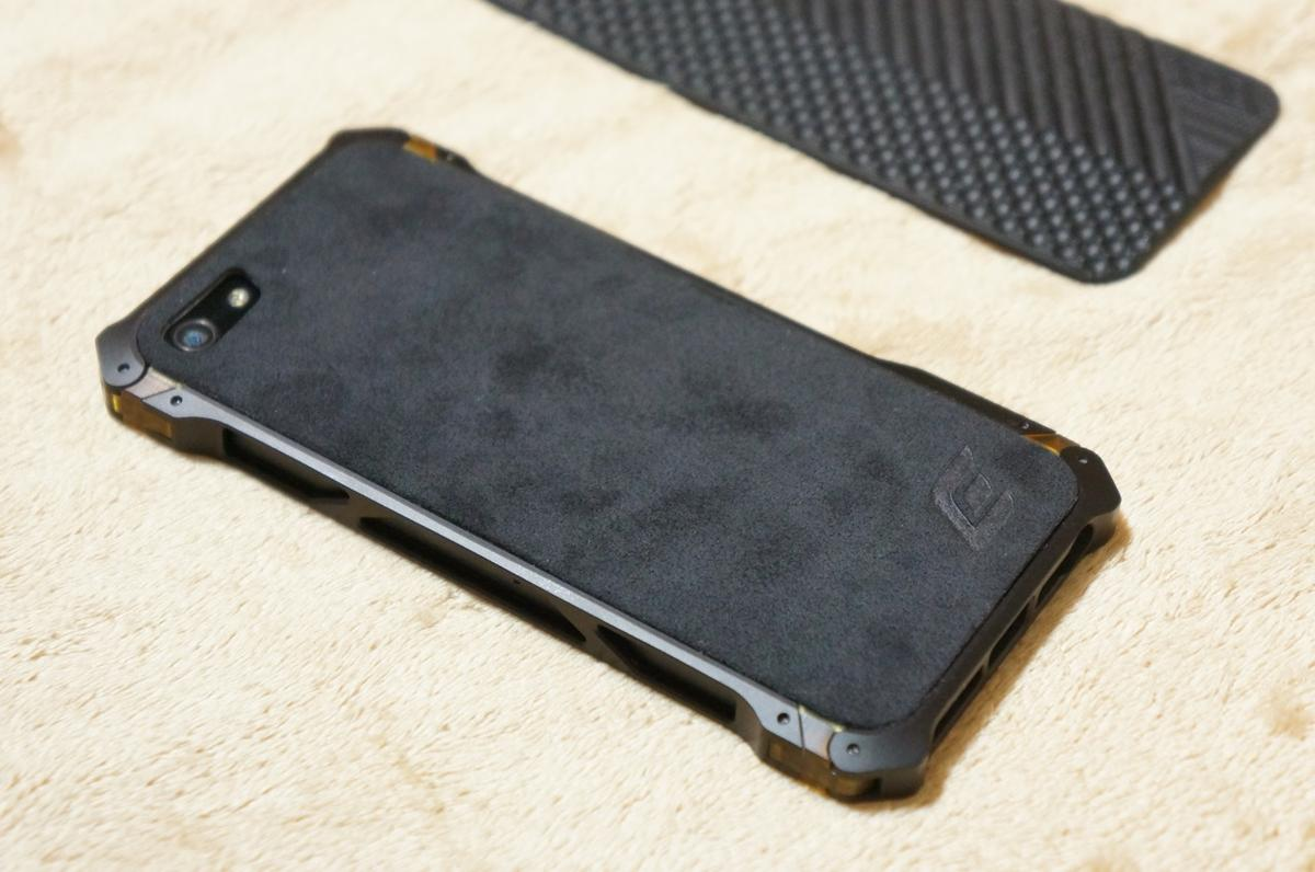 DSC02612 ElementCase Sector 5 Black Ops Case for iPhone 5 Review