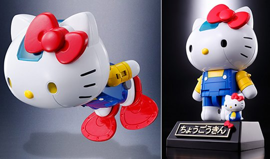 hello-kitty-chogokin-model-robot-2