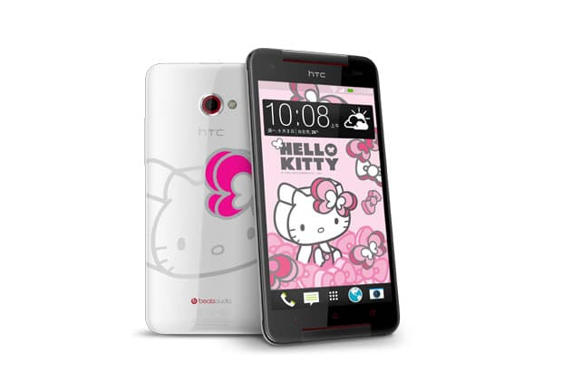 hello kitty 6 Girly Pink and Purple Phones That You Can Buy Today   In Some Places, Anyway